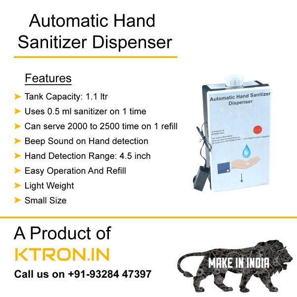 KSTM0530 Automatic Hand Sanitizer Dispenser