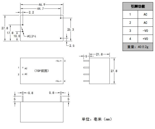 Hi Link HLK 10M05 AC to DC Power Supply Module Footprint